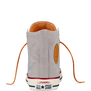 Chuck Taylor All Star Peached textile_151258 (3)