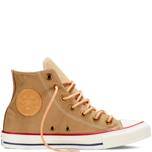 Chuck Taylor All Star Peached textile_151259 (5)