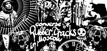 Converse Rubber Tracks в Москве!