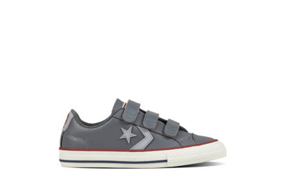 Junior Star Player EV 2V Leather Cool Grey