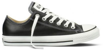 CHUCK TAYLOR ALL STAR LEATHER: EVERGREEN
